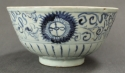 A Chinese Transitional Period bowl - picture 1