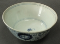 A Chinese Transitional Period bowl - picture 2