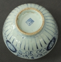A Chinese Transitional Period bowl - picture 3