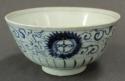 A Chinese Transitional Period bowl - picture 4